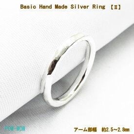 ベイシック2 シンプル リング【受注製作】ピンキー シルバー 925 指輪 Basic HandMad Silver Ring 【3号から30号まで】