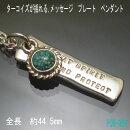 ペンダントシルバー925&TurquoiseSvPendant
