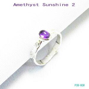アメジストSunshine2【受注製作】ピンキー指輪サンシャインリングシルバー925【サイズ1号〜20号まで】