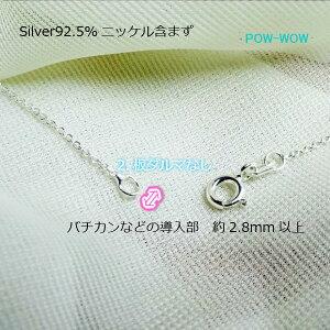 ネックレスチェーン14インチ35cmシルバーチェーン選べる導入サイズ925ニッケル含まず細めくさり女子仕様Silver92.5%ニッケルフリー