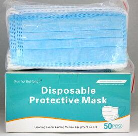 不織布 使い捨て マスク 通常サイズ 1箱 50枚入り コロナ 過 応援 パワーサポート