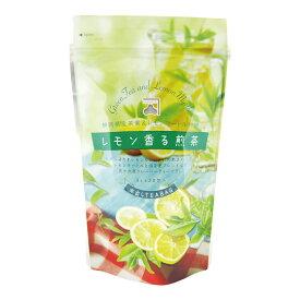 レモン香る煎茶 水出しティーバッグ 3g20包 入り TB パワーサポート