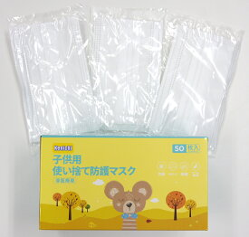使い捨て マスク 個別 包装 小さめ サイズ 不織布 コロナ 過 応援 Kenichi パワーサポート