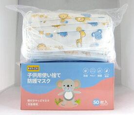 使い捨て マスク 小さめ サイズ 動物柄 不織布 コロナ 過 応援 Kenichi パワーサポート
