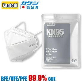 KN95 マスク 1枚入 5層 構造 ほこり 花粉 ホワイト 不織布 マスク 立体型 PM2.5対応 防塵 抗菌 普通 サイズ 立体型 コロナ 禍 応援 Kenichi パワーサポート