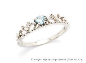 【願いを叶える魔法のリング☆】アクアマリン・プリンセスピンキーリング(1〜20号)パワーストーン リング 指輪