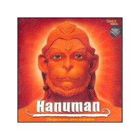 ネコポス可☆CD「Hanuman」(ハヌマーンマントラ)