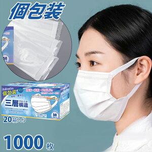 マスク 個包装 10000枚入 (50枚箱入×200箱) 大きめ 平ゴム 使い捨てマスク 大人用 男性用 女性用 マスクゴム プリーツ 不織布マスク 飛沫防止 花粉対策 防護マスク 耳痛くならない 約175mm