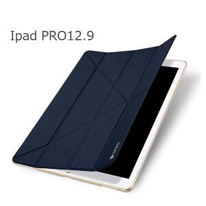 新型iPad9.72017ケースカバー超軽量スタンドレザー手帳型オートスリープ機能スマートカバー新しいAppleiPad9.7インチ2017最新版専用アイパッドレザーケース軽量薄い