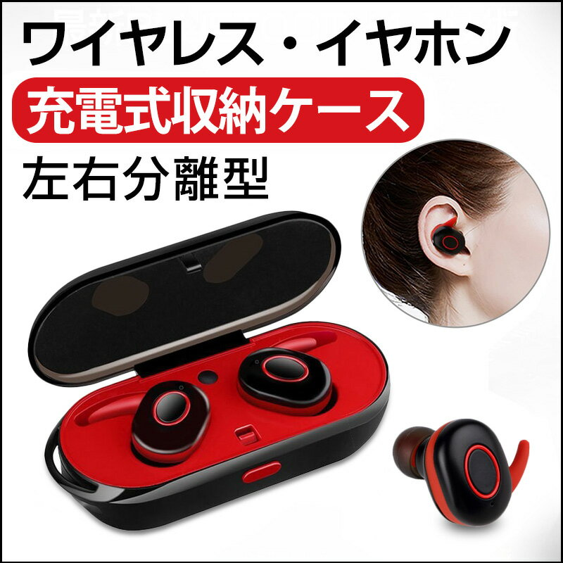 【楽天1位獲得】 Bluetooth イヤホン スポーツ スマホ対応 高音質 防水 Bluetooth4.1 運動イヤフォン ブルートゥース イヤホン ランニング ワイヤレスイヤホン スポーツ イヤホン マイク内蔵 iphone8 iPhonex iphone8 plus Android galaxy s8対応
