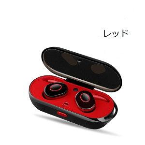 【楽天1位獲得】Bluetoothイヤホンスポーツスマホ対応高音質防水Bluetooth4.1運動イヤフォンブルートゥースイヤホンランニングワイヤレスイヤホンスポーツイヤホンマイク内蔵iphone8iPhonexiphone8plusAndroidgalaxys8対応
