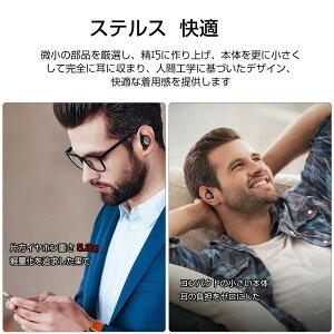 Bluetoothイヤホンスポーツスマホ対応高音質防水Bluetooth4.2運動イヤフォンブルートゥースイヤホンランニングワイヤレスイヤホンスポーツイヤホンマイク内蔵iphoneiPhone7/7plusiphone6