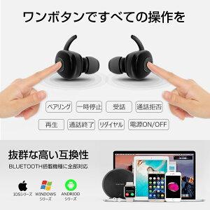 Bluetoothイヤホンスポーツスマホ対応高音質防水Bluetooth4.1運動イヤフォンブルートゥースイヤホンランニングワイヤレスイヤホンスポーツイヤホンマイク内蔵iphoneiPhone7/7plusiphone6