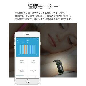 スマートブレスレット多機能活動量計心拍計歩数計IP67防水スマートウォッチ時計着信通知消費カロリー睡眠モニターアラームiphoneiOSAndroid対応Bluetooth4.0多機能フィットネスリストバンド日本語説明書
