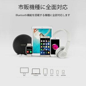 Bluetoothイヤホン片耳ワイヤレスイヤホン通話音楽高音質ワンボタン設計ステルスBluetooth4.1ハンズフリー通話落ち防止設計ヘッドセットスマホiPhoneAndroidなど対応