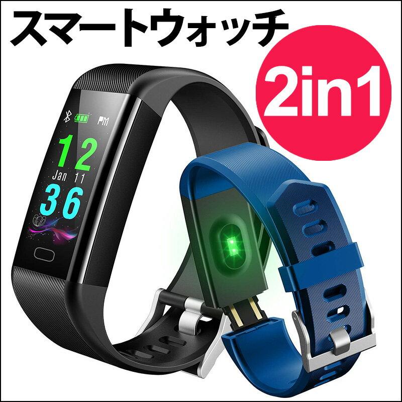 スマートウォッチ 血圧測定 活動量計 心拍計 歩数計 IP67防水 スマートブレスレット 時計 着信通知 消費カロリー 睡眠モニター アラーム iphone iOS Android 対応 Bluetooth4.0 多機能 フィットネス リストバンド 日本語説明書