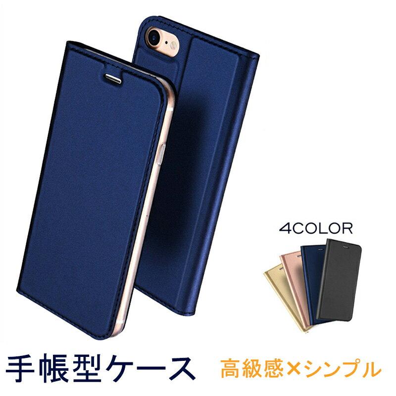 Galaxy S8/S8+ 手帳型ケース iPhone7ケース 手帳型 iPhone7 plus ケース xperia xz premium ケース アイフォン7 手帳型ケース iphone6 iPhone6Plus 手帳型 シンプル カードポケット付 スタンド機能付 選べる4色
