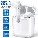 【Bluetooth5.1対応】ワイヤレスイヤホン bluetooth イヤホン ブルートゥースイヤホン 完全ワイヤレス イヤホン 高音…