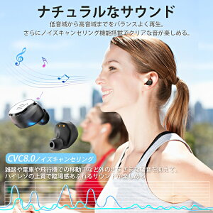 Bluetooth5.0Bluetoothイヤホンタッチ型スマホ対応高音質防水運動イヤフォンブルートゥースイヤホンランニング完全ワイヤレスイヤホンスポーツイヤホンマイク内蔵日本語音声提示技適認証済iphone8iPhonexAndroidgalaxys8s9対応ギフト