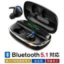 【12/15限定!ポイント10倍】ワイヤレスイヤホン Bluetooth イヤホン ブルートゥースイヤホン Bluetooth5.1対応 高音…