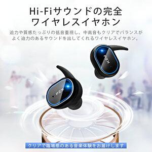 Bluetoothイヤホンスポーツスマホ対応防水Bluetooth4.2運動イヤフォンブルートゥースイヤホンランニングワイヤレスイヤホンスポーツイヤホンマイク内蔵iphoneiPhone7/7plusiphone6