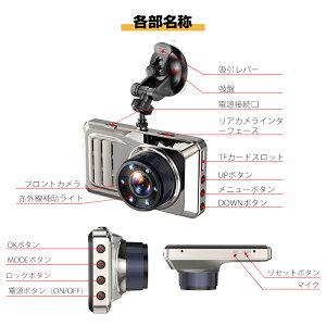 【2019新モデル】ドライブレコーダー前後バックカメラ付ドラレコ前後カメラフルHD高画質駐車監視対応常時衝撃録画Gセンサー搭載超広角レンズWDR機能搭載バックギア連動3.0インチ液晶SDカード付1年保証