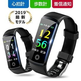 【2019新モデル】スマートウォッチ レディース メンズ 腕時計 時計 HDカラースクリーン iPhone android 対応 心拍計 血圧計 歩数計 活動量計 スマートブレスレット 長い待機時間 着信通知 電話通知 多機能腕時計 睡眠検測 目覚まし時計