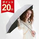 【ポイント20倍】【楽天1位】 DeliToo 日傘 uvカット 100%完全遮光 折りたたみ傘 自動開閉 レディース メンズ 晴雨兼…