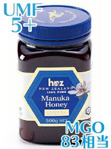 マヌカハニー 500g UMF5+ MGO 83 相当 マヌカ ハニー マヌカ蜂蜜 マヌカはちみつ 100% 天然 オーガニック はちみつ ハチミツ ニュージーランド 蜂蜜 高級 完全 無添加 非加熱 生 マヌカコネクション