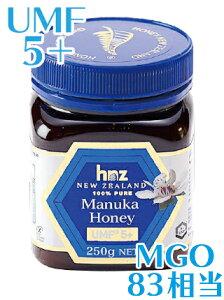 マヌカハニー 5+ UMF5+ 250g MGO83相当 天然蜂蜜 マヌカハニー 5+ マヌカ蜂蜜 マヌカはちみつ hnz 蜂蜜 100% 天然 オーガニック はちみつ ハチミツ ハニー 完全無添加 生はちみつ 非加熱 マヌカコネク