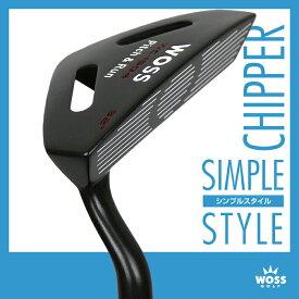 WOSS(ウォズ)シンプルスタイル チッパー ウェッジ メンズ レディース/ゴルフ クラブ 男女兼用 ロフト角 32度 激安 アウトレット価格
