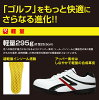 沒有沒有uozu(Woss)高爾夫球鞋wsk-1100人釘鞋的輕量鞋寬度3.5e非常便宜非常便宜的釘鞋的鞋合皮黑黑色白白24.5cm 25cm 25.5cm 26cm 26.5cm 27cm/促銷Outlet價格功率高爾夫球受歡迎