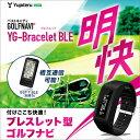 Yg braceletble 1