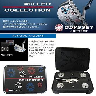 供奥德赛-ODYSSEY-mirudokorekushompata使用的MILLED COLLECTION调节器斗牛犬·鞋底重量