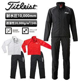 タイトリスト メンズ レインスーツ 上下セット レインウエア Titleist S,M,L,LL,3Lサイズ ゴルフ TSMR1592