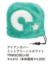 Trmgc8eu 60 01