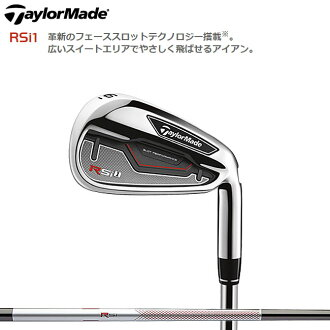 Tailor maid /TaylorMade RSi1 IRONS iron six set (#5 - PW) TM7-115 carbon shaft | ・ Golf power golf