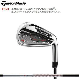 男衣佣人/TaylorMade RSi1 IRONS铁杆6瓶一套(#5~PW)TM7-115碳轴| ・ 高尔夫球功率高尔夫球
