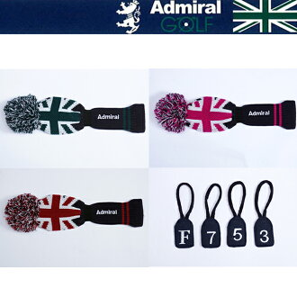 Knit head cover for Admiral GOLF- admiral golf - (ADMG5AH2) UK KNIT H/C (F/W) fairway Wood