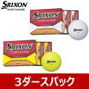 【3ダース】【2015年モデル】ダンロップ スリクソン/SRIXON SRIXON DISTANCE スリクソン ディスタンス ゴルフボール ボール 3ダース(...