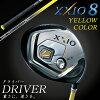 ゼクシオ 8 xxio8 ドライバーゼクシオ 8 driver men mp800 carbon shaft / ゼクシオエイトゼクシオ ぜくしお 8/ Dunlop (DUNLOP) golf club / deep-discount sale sale power golf popularity brand ranking