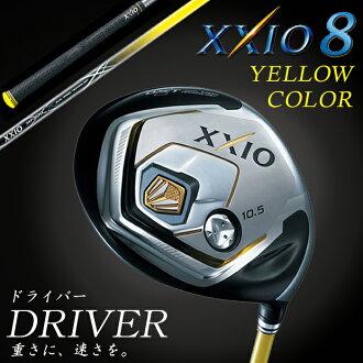 zekushio 8 xxio8 doraibazekushio 8司机人mp800碳轴/zekushioeitozekushio zekushio 8/邓禄普(DUNLOP)高尔夫俱乐部/非常便宜的促销sale功率高尔夫球人气名牌排名