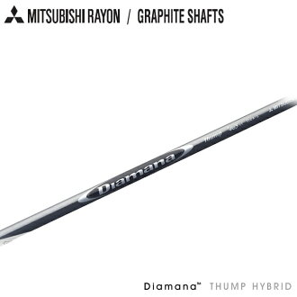 Diamana Thump Hybrid diamanasampuhaiburiddoshafuto T465/T90| 体育·户外高尔夫球功率高尔夫球powergolf邮购奥特莱斯价格