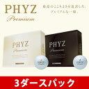 Phyz3p 1