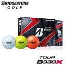 ブリヂストン-BRIDGESTONE- TOUR B330X ツアー ビー サンサンマル エックス ゴルフボール 1ダース(12個)【ゴルフボール】 【ブリヂス...