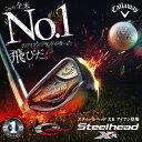 Steelhead ir1