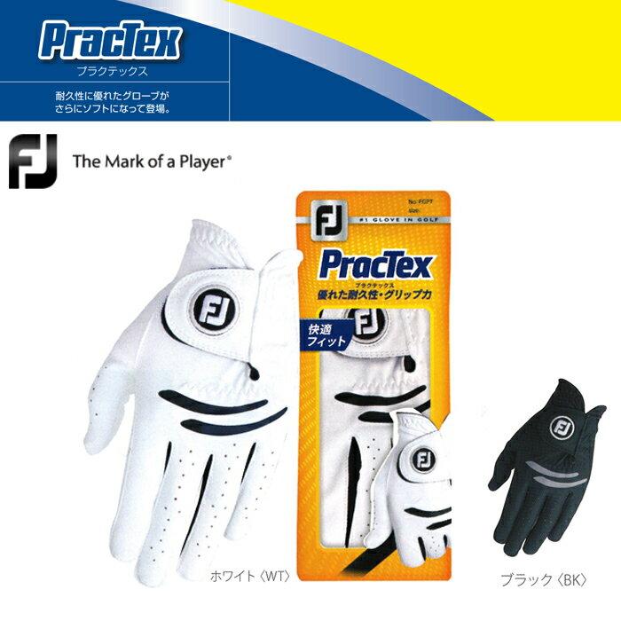 【ゆうパケット対応可能商品】【FGPT17】FOOTJOY フットジョイ PracTex プラクテックス MENS (メンズ) ゴルフグローブ (左手用)【ゴルフ用品】【17】