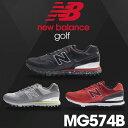【シューズ系】【MG574B】【2016年モデル】NEW BALANCE GOLF-ニューバランスゴルフ- MENS (メンズ) スパイクレス ゴルフシューズ【...