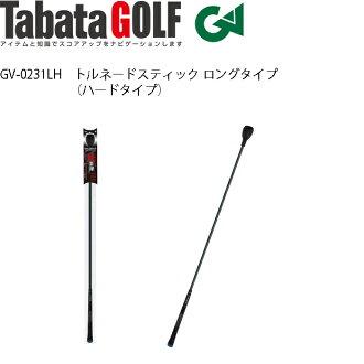 Tabata/tabatatorunedosutikkurongutaipu(坚硬的类型)| ・ 高尔夫球功率高尔夫球