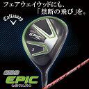 Epicstar fw01
